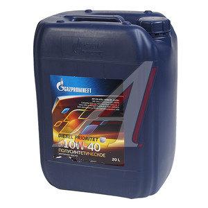 Масло дизельное DIESEL PRIORITET CH-4/SL ACEA E7,A3/B4 п/синт.17.87кг/20л GAZPROMNEFT GAZPROMNEFT SAE10W40, 2389901220