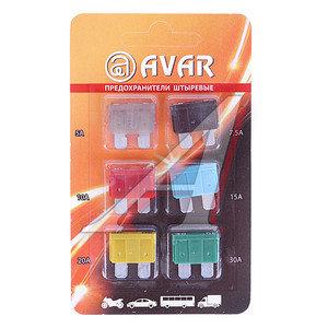 Предохранитель 5-30А комплект АВАР 469.172