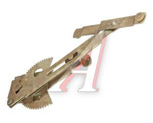Стеклоподъемник ГАЗ-2410 передний правый (Павлово) 3102-6104012, 3102-6104012-20
