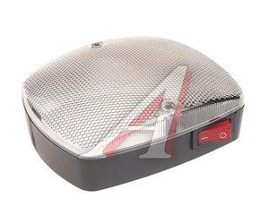 Плафон освещения кабины ЗИЛ-5301,4331 24V ЕВРОСВЕТ ЕС 06.02-24, 0026.123714