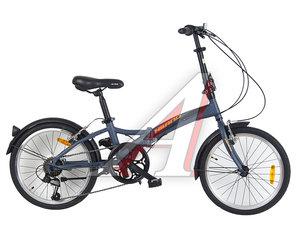 "Велосипед 20"" 7-ск. складной (AL-рама) HILAND T19B703 B, 156"