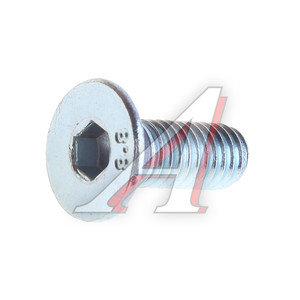 Винт М6х1.0х16 с потайной головкой под шестигранник DIN7991