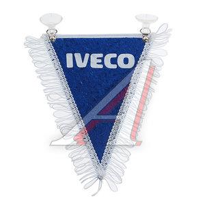 Вымпел IVECO с бахромой на 2-х присосках IVECO