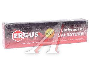 Электрод сварочный d=2.5мм 3кг рутиловый ERGUS 772-173