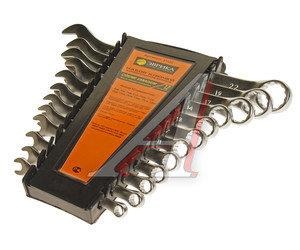 Набор ключей комбинированных 6-22мм 12 предметов в холдере изгиб 15град. сатинированные ЭВРИКА ER-31122