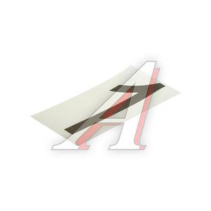"""Наклейка-знак виниловая на дублирующие номера """"1"""" 33х17см AUTOSTICKERS ХБЛ"""