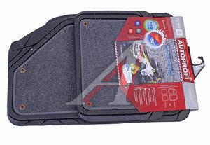 Коврик салона универсальный резина съемный ковролин черно-серый Focus 2 AUTOPROFI TER-420 BK/GY