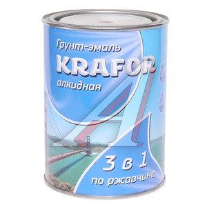Грунт-эмаль по ржавчине красно-коричневый 1л KRAFOR KRAFOR, 26 689