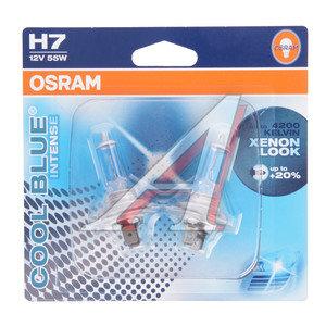 Лампа 12V H7 55W +20% PX26d блистер (2шт.) Cool Blue Intense OSRAM 64210CBI-02B, O-64210CBI-2бл, АКГ 12-55 (Н7)
