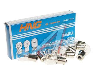 Лампа 12V P21W BA15s HNG 12210, HNG-12210, А12-21-3