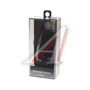 Ароматизатор на дефлектор жидкостный (ночной Париж) 7мл One FKVJP VON-151