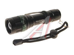 Фонарь светодиодный аккумуляторный тактический X-BALOG