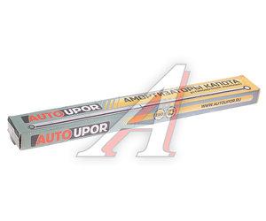 Амортизатор ВАЗ-2192 (13-),2190 (11-) капота (пружина газовая) комплект АВТОУПОР ULAKAL/GRA012