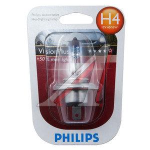 Лампа 12V H4 60/55W +60% P43t блистер (1шт.) Visionplus PHILIPS 12342VPB1, P-12342VPбл, АКГ12-60+55(Н4)