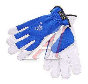 Перчатки козья кожа утепленные синий нейлон CONFORM р.7 ELEMENTA LIGHT TOUCH GG-308-7