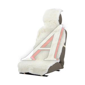 Накидка на сиденье мех натуральный белая австралийская овчина Jolly Lux PSV 121863, 121863 PSV