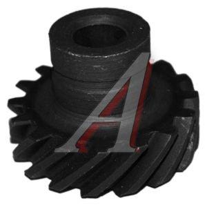 Шестерня ГАЗ-53 привода насоса масляного ЗМЗ 13-1016018-10, 0130-01-0160180-10