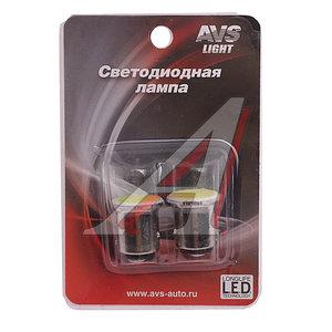 Лампа светодиодная 12V P21/5W 3W BAY15S блистер (2шт.) AVS A78447S