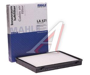Фильтр воздушный салона CHEVROLET Captiva OPEL Antara (06-) MAHLE LA421, 96440878