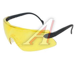 Очки защитные CHAMPION желтые CHAMPION С1006, С1006