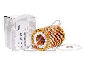 Фильтр масляный BMW 1 (F20,F21),3 (F30,F31,F34) (11-) (1.4/2.0) OE 11427635557, OX825D