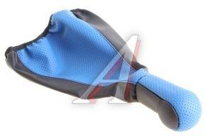 Ручка на рычаг КПП ВАЗ-2108-99 синяя с чехлом СФЕРА (кожзам) АВТОБРА АвтоБра 2128-СН, 2128-СН, 21083-1703088