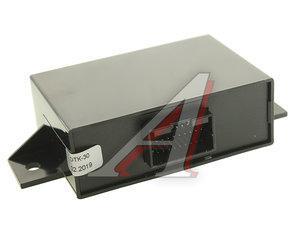 Блок управления ВАЗ-2123 иммобилизатора АПС-6 ИТЭЛМА 2123-3840010-03, 21230-3840010-03