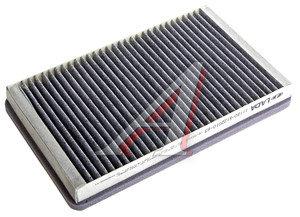 Фильтр воздушный салона ВАЗ-1118,2123 угольный в упаковке АвтоВАЗ 1118-8122010-83, 11180812201083, 1118-8122010