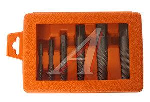Набор экстракторов 3-26мм в кейсе 8 предметов АВТОДЕЛО АВТОДЕЛО 40606, 13696