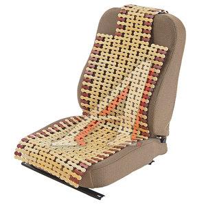 Накидка на сиденье массажная бамбуковая резные пластины NOVA BRIGHT 44177 Nova Bright, NB-44177
