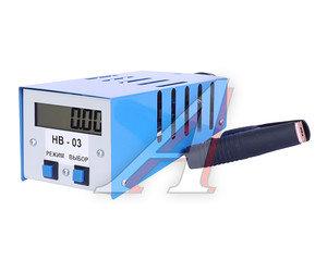 Вилка нагрузочная для измерения заряда АКБ 12V, емкость до 190А/ч, ток нагрузки 100-200А, ж/к индик. НВ-03, HB-03