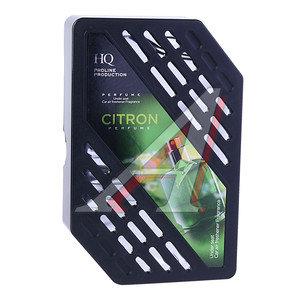 Ароматизатор под сиденье Perfume citron гелевый 120г HQ PSR-5