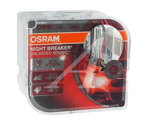 Лампа ксеноновая D2S 4350K +70% бокс (2шт.) Night Breaker Unlimited OSRAM 66240XNB-DUOBOX, O-66240XNB2(EURO)