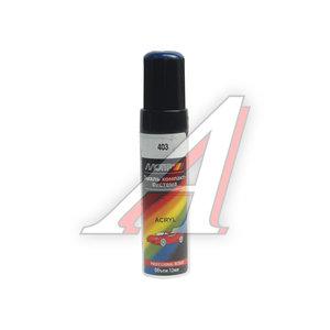 Краска монте-карло с кистью 12мл MOTIP 403 MOTIP, 403 12ml
