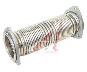 Металлорукав КАМАЗ-ЕВРО дв.CUMMINS L=340мм, D=88мм (нержавеющая сталь) МЕТАЛЛОКОМПЕНСАТОР 4308-1203012-50, 000.4859.399.000