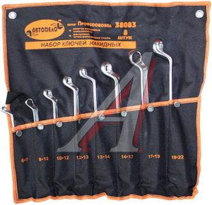 Набор ключей накидных 6-22мм 8 предметов в сумке изгиб 75град. АВТОДЕЛО АВТОДЕЛО 38083, 13498