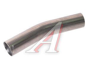 Труба-вставка глушителя (внешн.d=45мм, изгиб 22град.) FORTLUFT BP4522