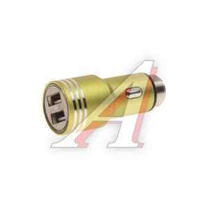 Устройство зарядное в прикуриватель 2USB 12-24V 2A металлический корпус PRO LEGEND PL9305 ProLegend