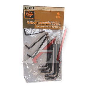 Набор ключей TORX T9-Т40 Г-образных 8 предметов ТЕХМАШ 56600/64003/13131, 13131