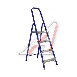 Лестница-стремянка стальная 4 ступени АЛЮМЕТ 97768