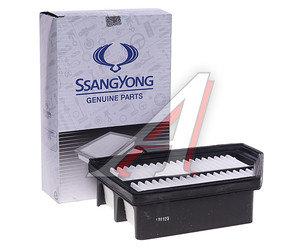 Фильтр воздушный SSANGYONG Actyon (10-) (D20/G20) OE 2314034101