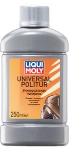 Полироль универсальная Universal Politur NEW 0.25л. LIQUI MOLY LM 7647