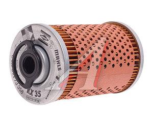 Фильтр топливный MERCEDES S (W108) (68-72) MAHLE KX35, A0004776415
