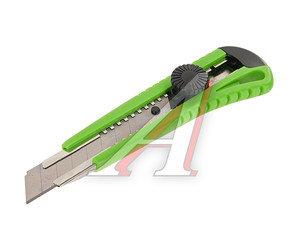 Нож 18мм с сегментированным лезвием усиленный АВТОТОРГ АТ-0536, AT00536