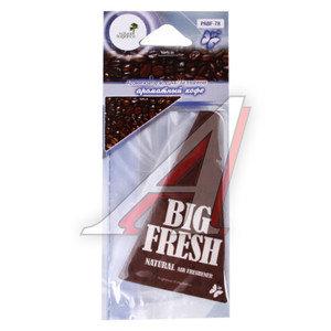 Ароматизатор подвесной пластина (кофе ароматный) Big Fresh FKVJP PABF-78 \Big Fresh, PABF-78