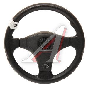 Колесо рулевое ВАЗ-2101 Н/О ВИРАЖ 2101-3402012В, 2101-3402015