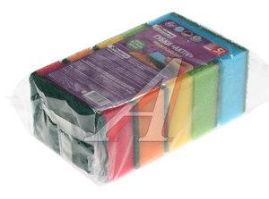 Губка кухонная (5 штук в упаковке) AKTIV.PATERRA 42117, 406-001