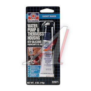 Герметик прокладка термостата и водяной помпы 14г PERMATEX PERMATEX 22071, PR-22071