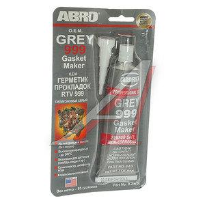 Герметик прокладка серый 85г ОЕМ ABRO ABRO 9-АВ-R, 9-AB-R