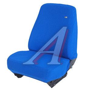 Авточехлы универсальные синие эластик Solid H&R 10931, 10931 H&R